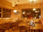 Ristorante Glcktricka - Bettmeralp