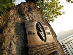 Mark Twain Gedenkstein, Weggis