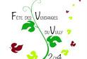 2015.09 - Le Vully