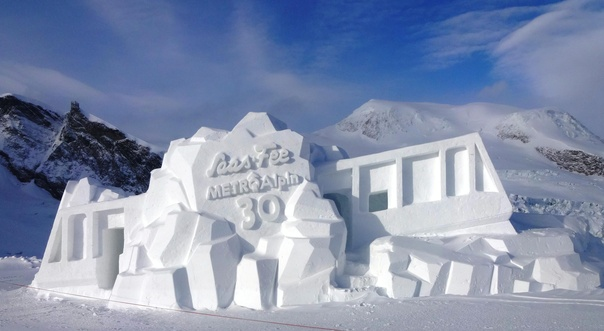 30th Anniversary of the Metro Alpin