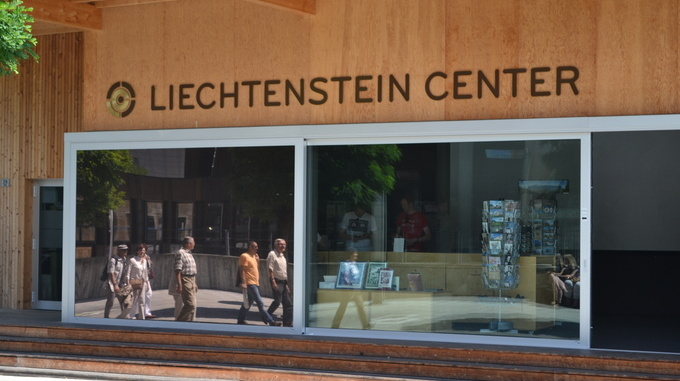 Liechtenstein Center Vaduz