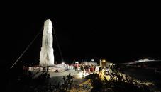 Eiskletterturm Malbun