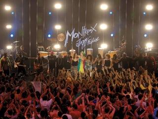 © Montreux Jazz Festival