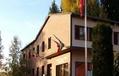 Campus de Vennes, Lausanne